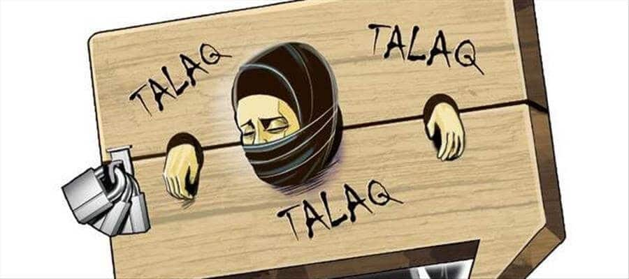 3 Talaq